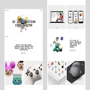 3d design site web tendance graphique 2021